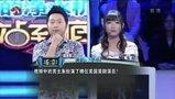 一站到底2014看点-20140403-周卓诚VS陈雯