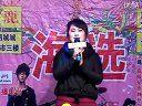 视频: 宽甸网www.0415kd.com网络歌手大赛116号
