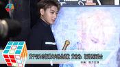 黄子韬为恋情曝光向粉丝道歉 黄爸爸:取消他演唱会