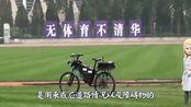"""清华大学生发明""""不倒翁""""自行车,不用骑自己就能跑,获国家大奖"""