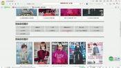 米娜时尚杂志,米娜时尚杂志在线阅读,米娜电子杂志