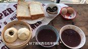 4.8早餐视频 包子做法在其他视频里 这里只有黑米粥做法