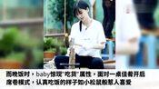 向往的生活 杨颖字迹曝光 网友 像小学生