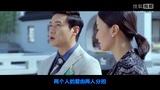 【空白格】陆毅周西斯X赵子琪林念初BY小左
