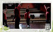 【精选集】 10首充满回忆的美剧歌曲 20140622
