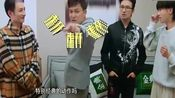 《歌手2018》华晨宇教授说唱绝招!汪峰杉抖模仿