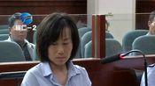 杀害5岁幼童 被告人一审被判死缓