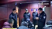 """""""黄海五号""""集中行动 城南警方成绩显著"""