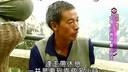 在中国的故事-20110801 陕西 渭南