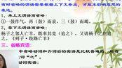 绛县中学2019彭林兰