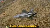 军情解码回顾:F-35完成测试,单发舰载机成为美军主力?
