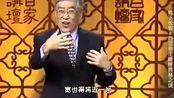 百家讲坛:极其罕见的西汉帝王陵,陪葬品玉棺