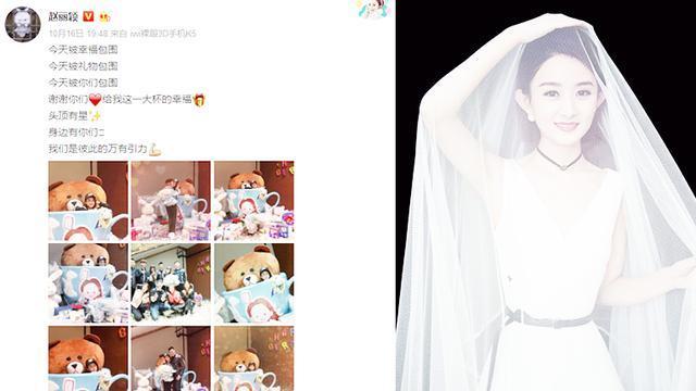 赵丽颖人气太旺,一条生日微博转发过亿破吉尼斯记录!