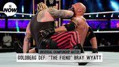 Full WWE Super ShowDown 2020 results