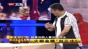 """非常故事汇非常故事汇:嘉宾外号""""刘三寸"""",现场展示""""火眼金睛"""""""