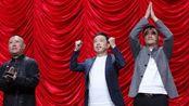 《欢乐喜剧人》4位总冠军现状,沈腾成百亿影帝,而他无人问津!
