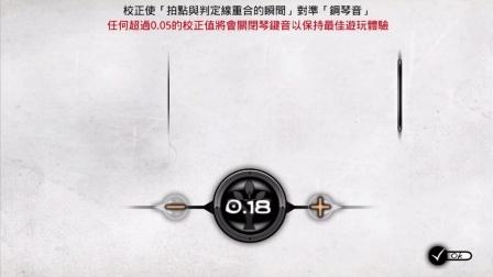 第一天玩Deemo 初战Hard 90% 音乐游戏初体验