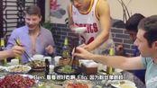 让老外闻风丧胆的这些中国菜 夫妻肺片 蚂蚁上树 口水鸡