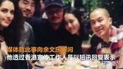 余文乐晒结婚照宣布大婚喜讯:对的时间遇见对的人