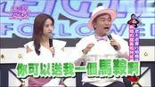 吴宗宪开玩笑不小心惹怒吴姗儒,宪哥吓到从椅子掉下来!
