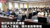 华为招应届生年薪201万 导师:研究方向比较热门 7月23日