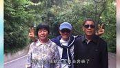 """王宝强小号曝光疑与新女友同居,冯清名牌加身被喊""""我的胖迪迪"""""""