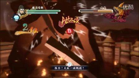 【局长AC】火影忍者究极风暴3 EP1|序章 九尾来袭!