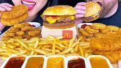 【phan】助眠麦当劳鸡块、芝士汉堡、哈士布朗、炸土豆条(2020年3月3日20时47分)