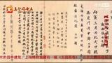 集贤阁书画网历代名家:阎立本《步辇图》