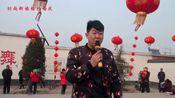 2017年王家屯春节联欢