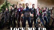 【漫威踩点/高燃】Lock Me Up.We Are Avengers