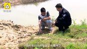 俩熊孩子买农药毒死上千斤小龙虾,父亲道歉:平时管教不严