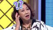 娱乐事件:《城彩名人堂》包租婆首次演戏竟遭强暴
