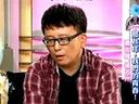 2011.10.30.沈春华life