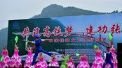 中国中铁文工团张吉怀铁路项目进行慰问演出