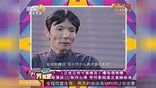 《三生三世十里桃花》曝导演特辑