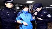 厦门:警方移交命案逃犯劳荣枝 南昌成立专案组对其进行突审