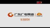 【广东有线】翡翠台恢复插播商业广告(2019年12月10日早上6时58分)