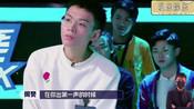 明日之子2独秀全员晋级,吴青峰实现翻盘,画面很是温馨?