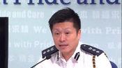 23人被捕!香港警方:有人以记者身份作掩护袭击警务人员