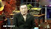 崔永元访问,《我不是药神》原型陆勇,生命无法承受抗癌药价之痛