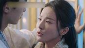 《倾世妖颜》片花:徐洋贡米蔡振廷三人演绎乱世中的权谋与爱情