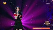 张韶涵  全世界失眠 个人精华 歌手2018 第3期 Singer2018 歌手官方频道