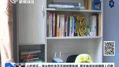 山东临沂:准大学生徐玉玉被骗案告破 两名电信诈骗嫌疑人归案 新闻报道