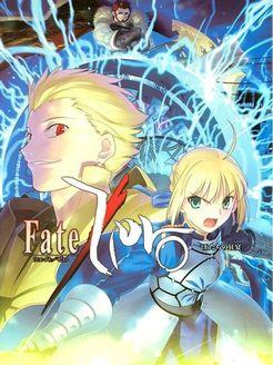 FateZero第1季