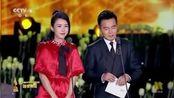 第31届中国电影金鸡奖 管虎、董润年获最佳编剧