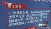 为年轻人打CALL 风光S560重庆上市售6.99万起-新车资讯-汽摩频道