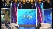 《马兰花开》 20160219 李霞:中国娱乐主播第一人.