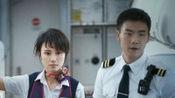《中国机长》国庆档热映,票房突破20亿,高度还原川航事件