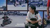中国喜事之成长《滑板女孩张鑫》片段